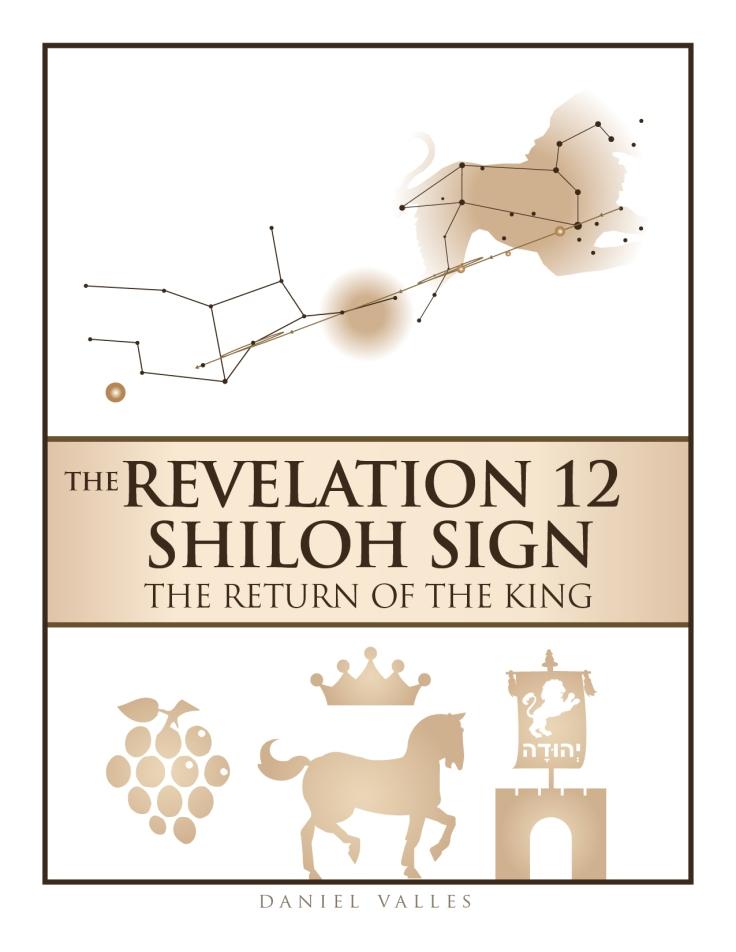 rev12_cover_cover